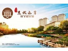 景鸿·东城水岸