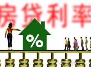 """房贷利率换锚倒计时 如何选择""""重定价日""""更划算?"""
