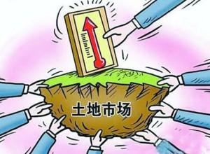 中国土地观察 土地市场供需两旺 热门城市频现溢价成交