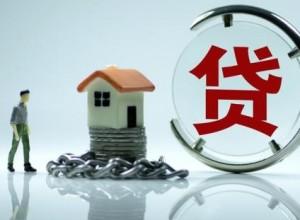 房贷重点提醒:还剩最后一个月 选LPR还是固定利率?