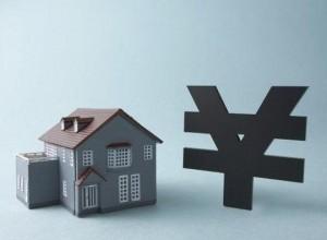 房贷新规调查