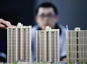 展望2021中国楼市