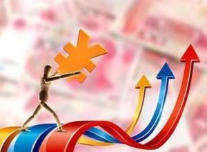 二月部分城市房贷利率小幅提升 分析指未来仍有上浮可能