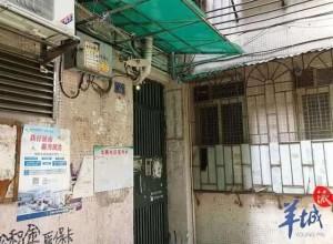 """广州现29平""""特价房""""1元起拍,是噱头还是大坑?"""