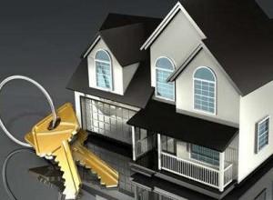 房住不炒、化解风险、资管新规过渡安排……┈