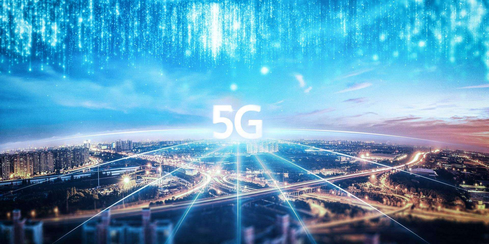 洪山将投120亿元建5G智慧港